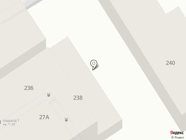 Cosmo to be proffesional, магазин оборудования на карте Анапы
