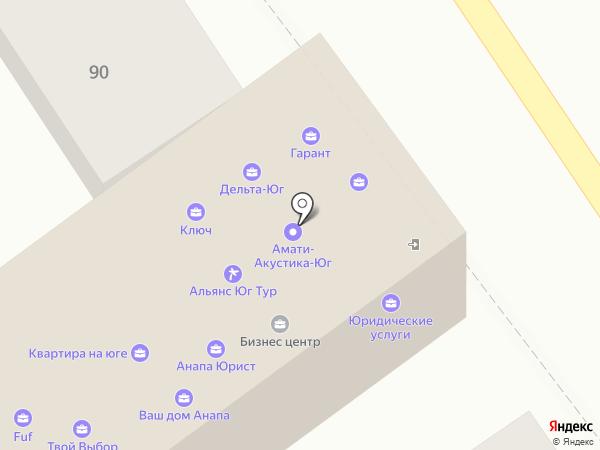 Рест Ё Бар на карте Анапы