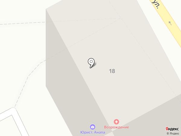 Владис и С на карте Анапы