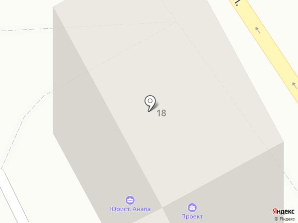 Проект на карте Анапы