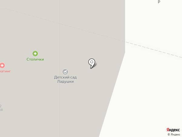 Трехгорка на карте Одинцово
