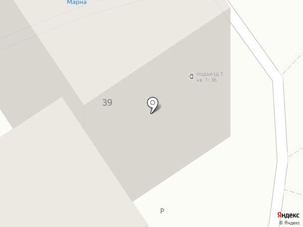 Наш дом на карте Анапы