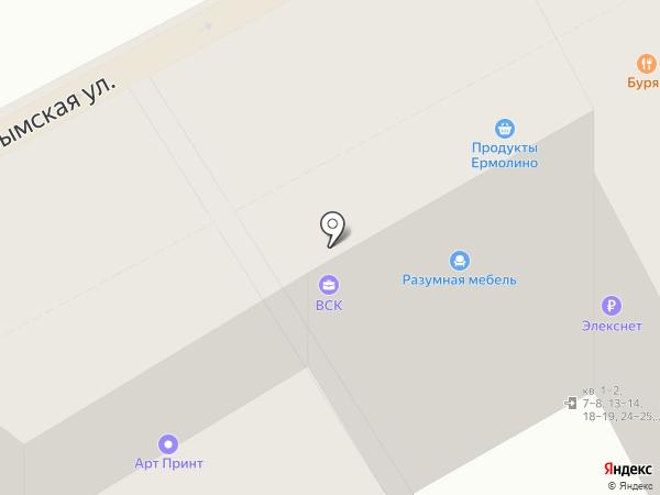 Югсельстрой на карте Анапы