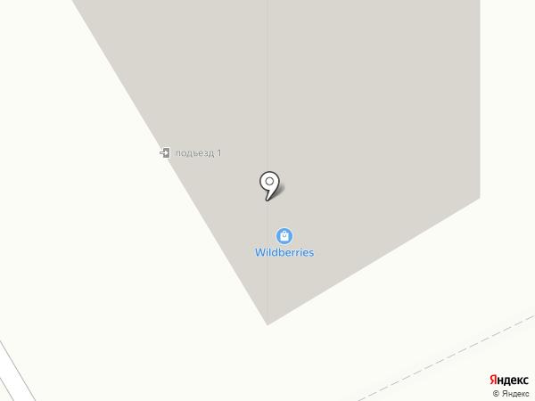 Home & Flowers на карте Отрадного
