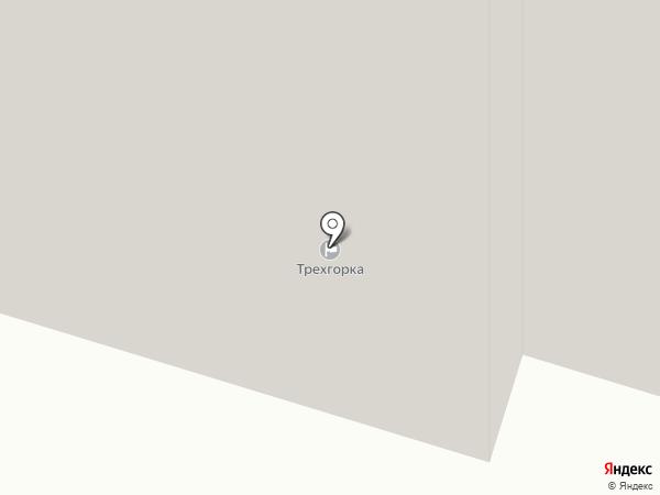 ОДС №2 на карте Одинцово