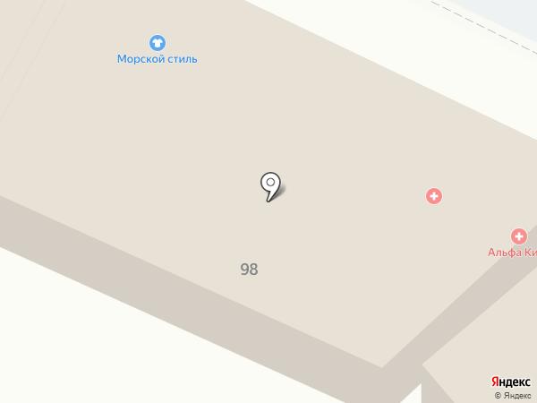 Мойдодыр на карте Анапы