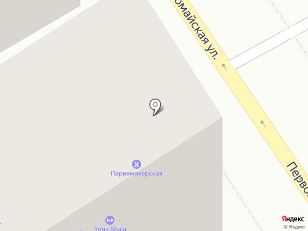 Домашняя аптека на карте Анапы
