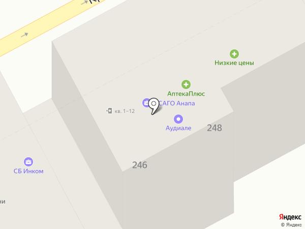Implozia на карте Анапы