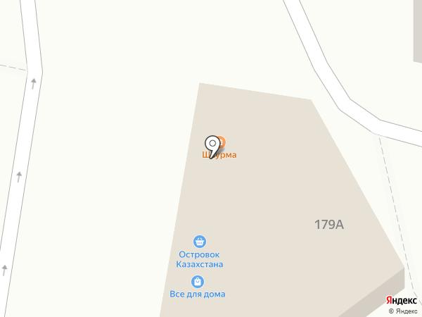 Улыбка на карте Анапы