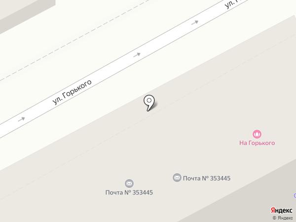 Почтовое отделение №5 на карте Анапы
