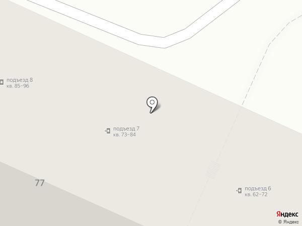 Чарующая нить на карте Анапы