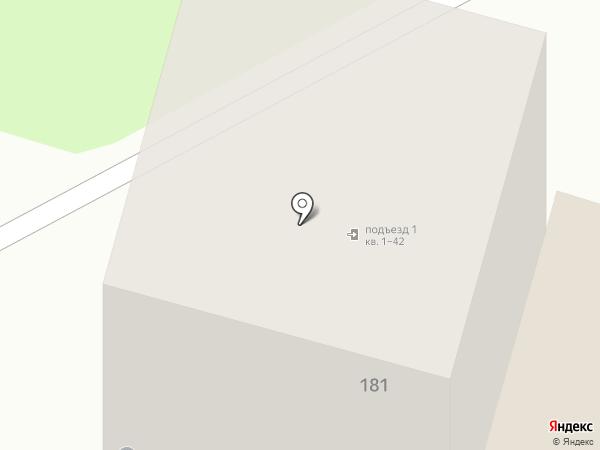 Хорошая аптека на карте Анапы