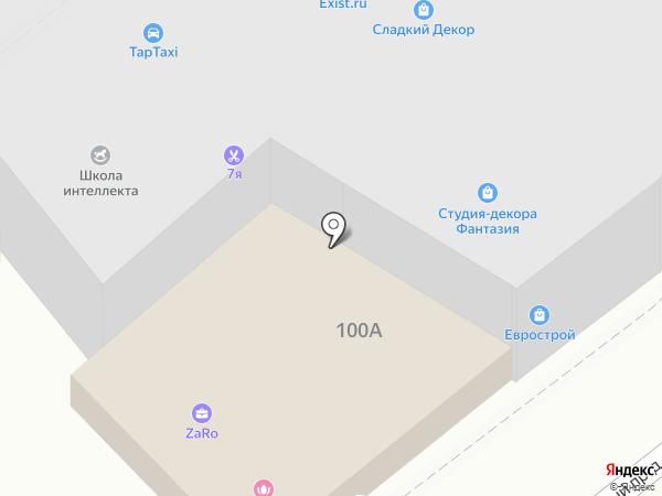 ВЕГОС на карте Анапы