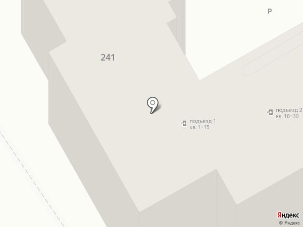 Анапский районный суд на карте Анапы