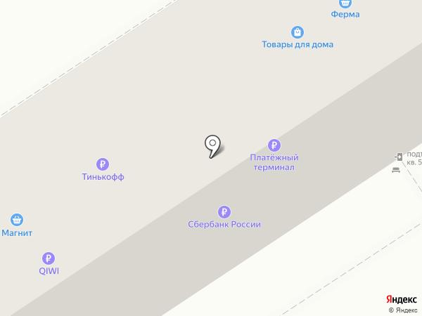 Ювелирная мастерская на карте Анапы