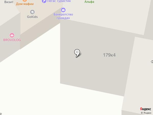 Высокий берег на карте Анапы