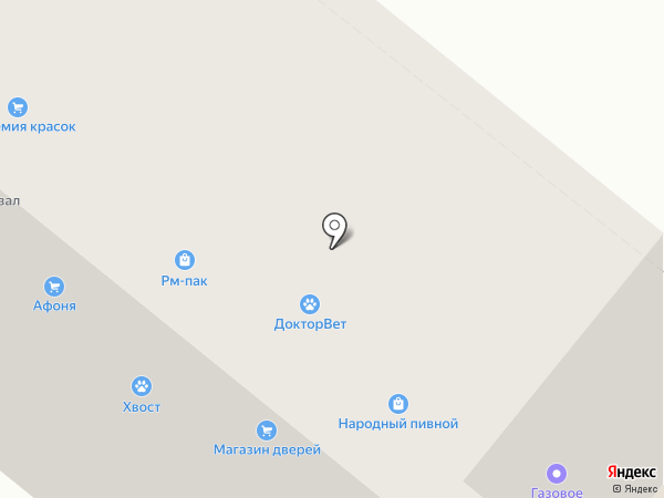 Афоня на карте Анапы