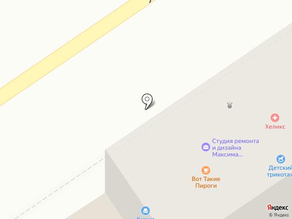 Евротекс на карте Анапы