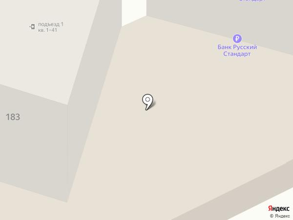 Банкомат, Альфа-банк на карте Анапы
