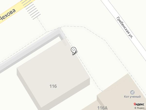 ROOM13 на карте Анапы