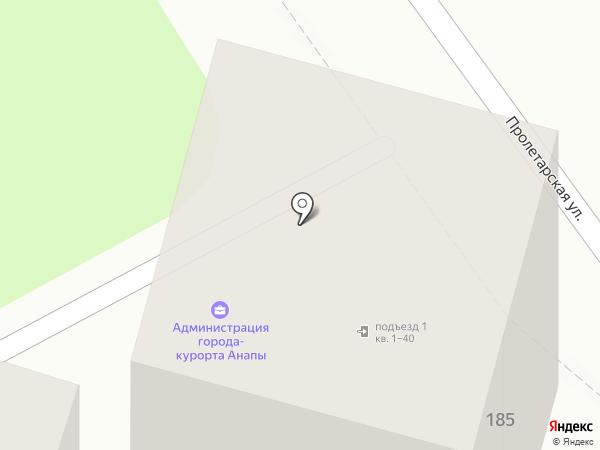 МногоПак на карте Анапы