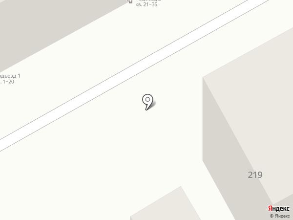 Гостевой дом на Терской на карте Анапы