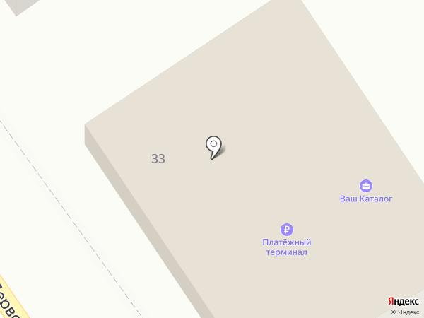 2 пуговки на карте Анапы