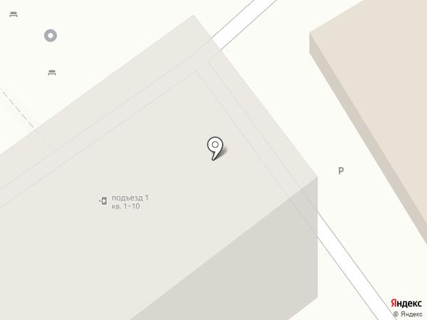 Стоматологическая клиника на карте Анапы