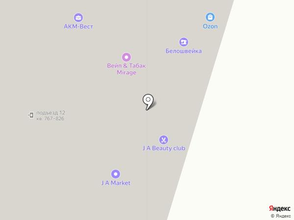 Магазин женской одежды на карте Одинцово