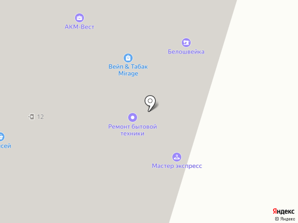 Faberlic на карте Одинцово
