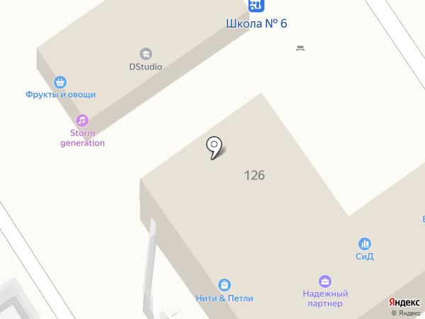 Омега-люкс на карте Анапы