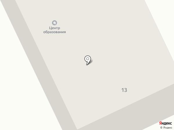 Центр образования на карте Красногорска