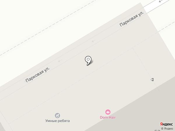 Умные Ребята на карте Анапы