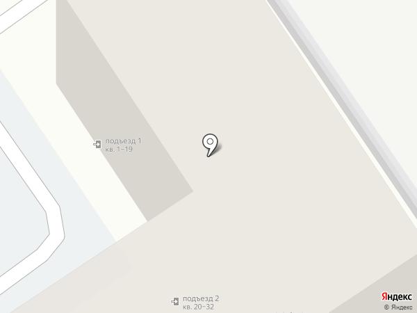 2ГИС на карте Анапы