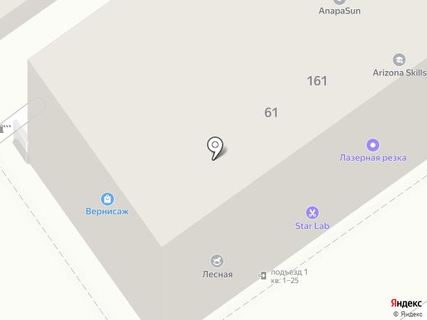 Центр обучения мастеров индустрии красоты на карте Анапы