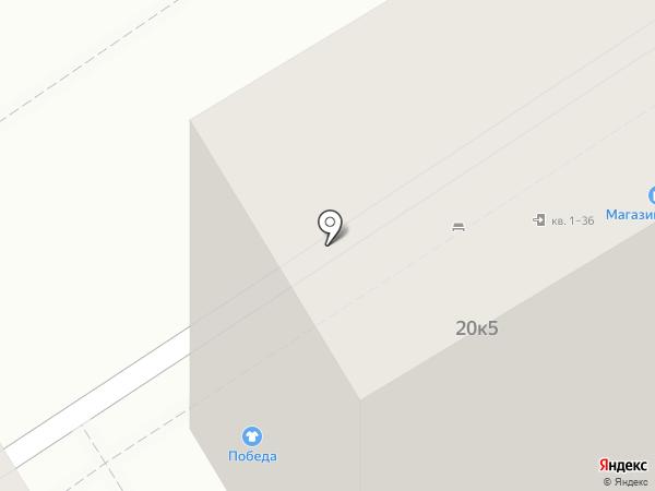 Победа на карте Анапы