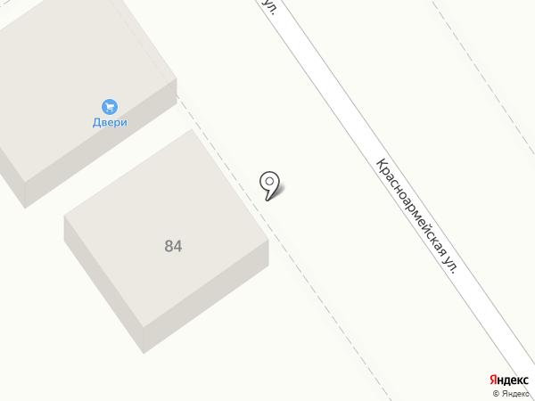 Торгово-производственная компания на карте Анапы