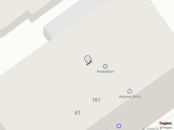 Продовольственный магазин на ул. Маяковского на карте Анапы