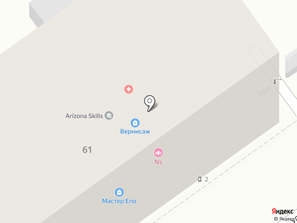 Arizona на карте Анапы
