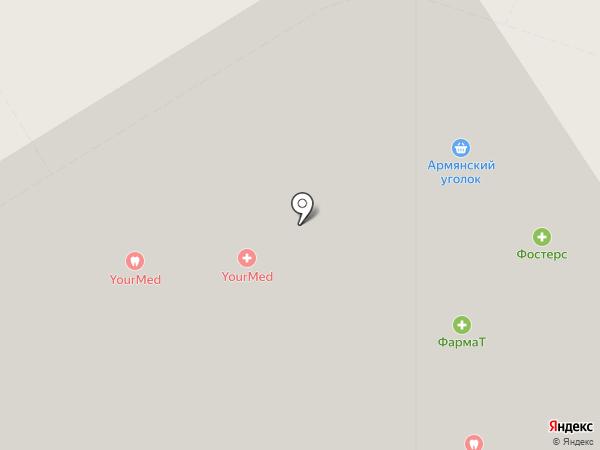 Гиппократ на карте Химок