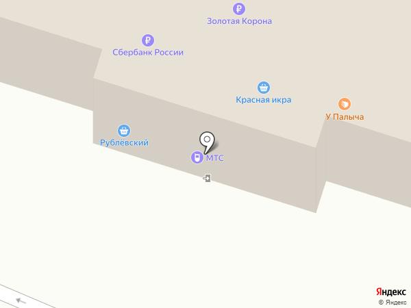 Банкомат, Газпромбанк на карте Одинцово