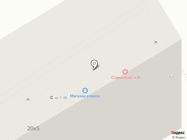 Пирамида красоты на карте Анапы