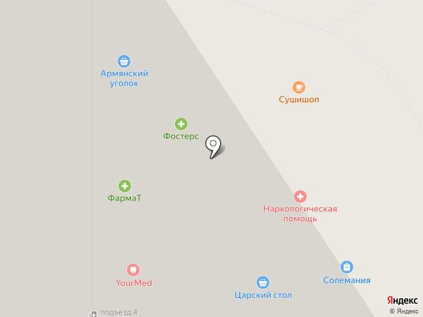 Суши Шоп на карте Химок