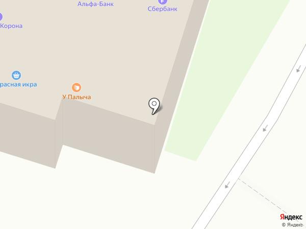 Доктор бинтик на карте Одинцово