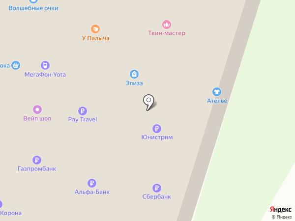 Твин на карте Одинцово
