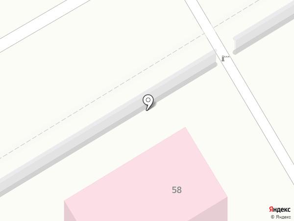 Ветеринарная Лечебница, ГБУ на карте Анапы