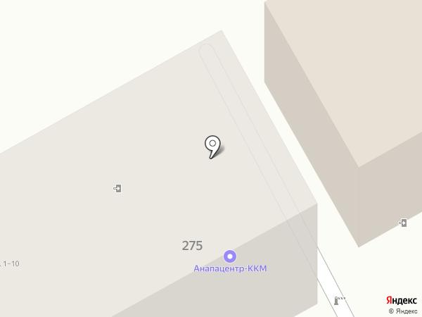 Центр технического обслуживания контрольно-кассовой техники на карте Анапы