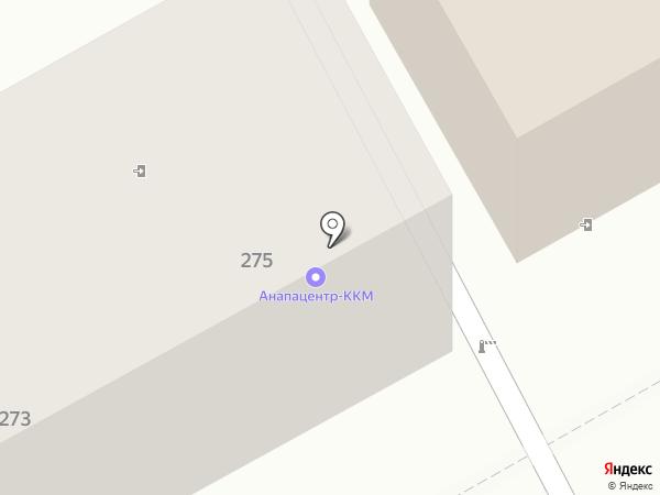 Анапацентр-ККМ на карте Анапы