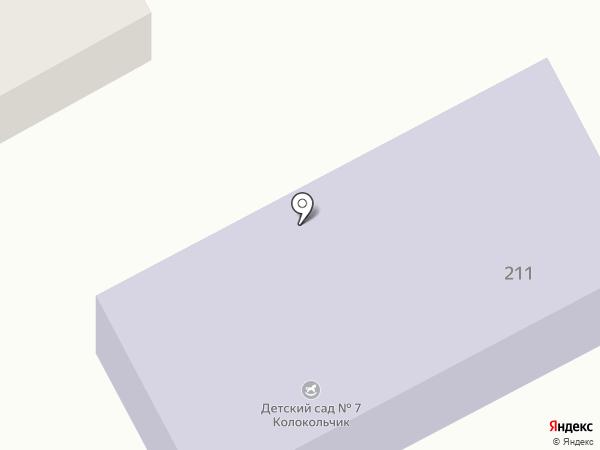Детский сад №7 на карте Анапы
