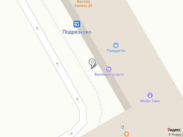 Магазин домашнего текстиля на карте Химок